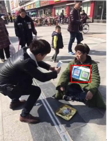 Бездомный собирающий деньги на аккаунт WeChat, при помощи QRcode